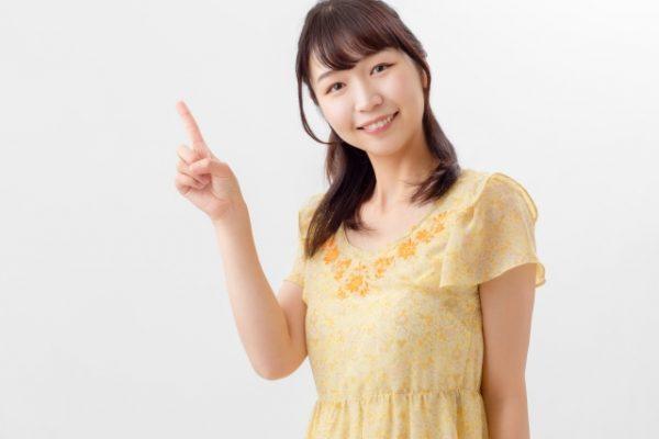 腰痛の予防に!手軽にできる対処法! イメージ