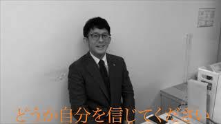 弊社キャリアアドバイザーがどんなときも。を歌ってみた ~Norifumi Ito~ イメージ