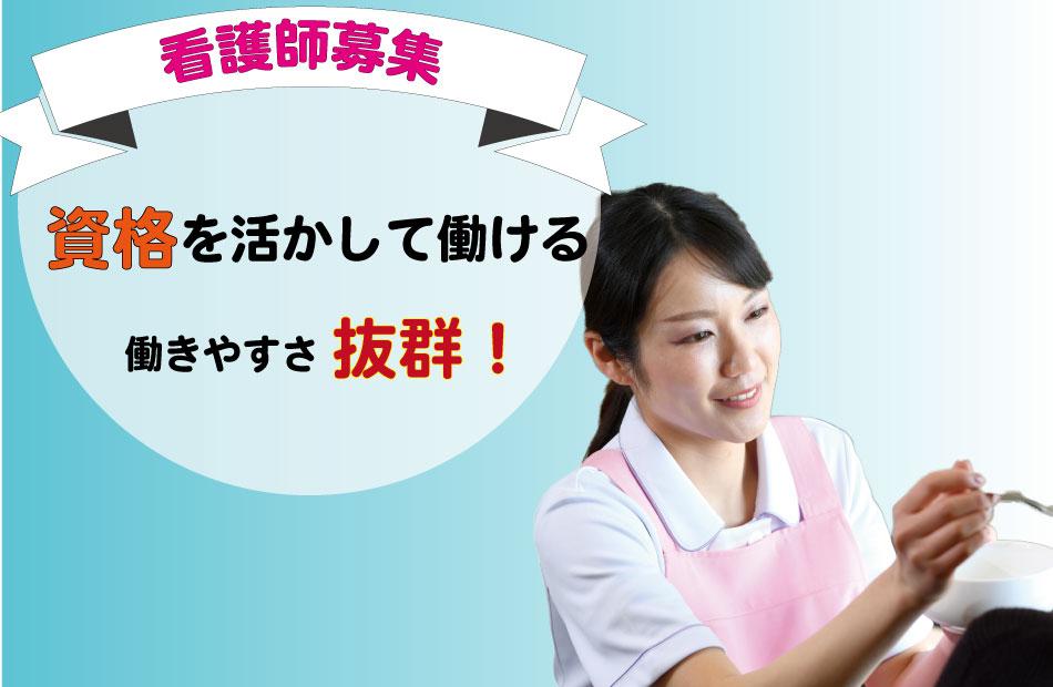 准看護師(正社員)病院<愛知県豊川市>【IT-667】 イメージ