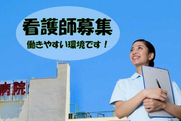正看護師(正社員)住宅型有料老人ホーム<名古屋市北区>【IT-629】 イメージ