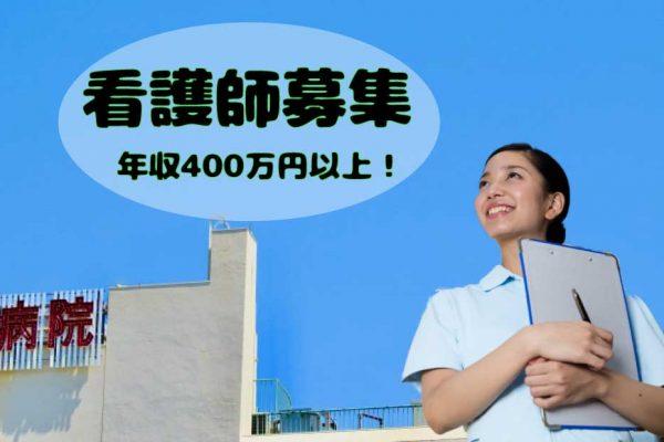 正看護師(正社員)訪問看護ステーション<名古屋市北区>【IT-627】 イメージ